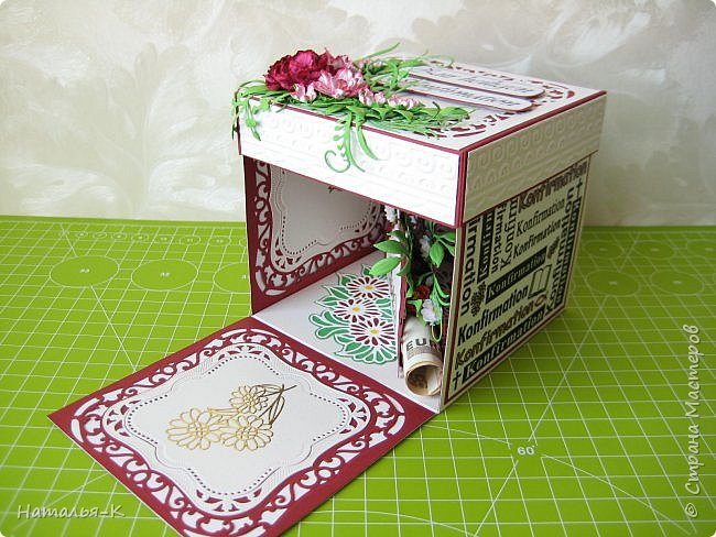 Здравствуйте дорогие мастерицы! Сегодня я пришла к вам с коробочками ( Magic Box ). Эта коробочка для девочки подростка на Konfirmation фото 4