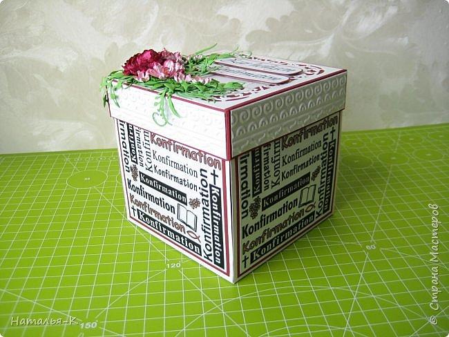 Здравствуйте дорогие мастерицы! Сегодня я пришла к вам с коробочками ( Magic Box ). Эта коробочка для девочки подростка на Konfirmation фото 2