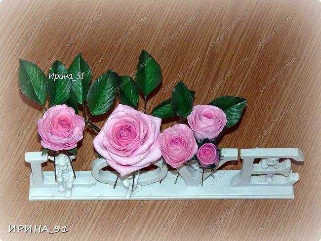 """Приветствую всех жителей Страны Мастеров. Сегодня я к  Вам с очередной порцией цветов из фома.  Без лишних слов приглашаю к просмотру.  Роза  """"Peach Avalanche"""" (Пич Аваланж) фото 3"""