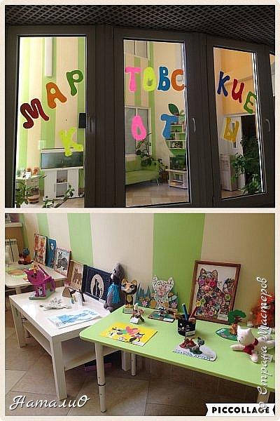 """Доброго времени суток, жители и гости Страны мастеров! В нашем детском саду прошла выставка детско-родительского творчества """"Мартовские коты"""". Приглашаю к просмотру. фото 2"""