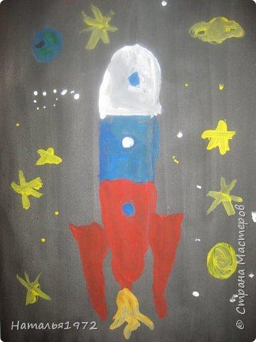 Ракета фото 3