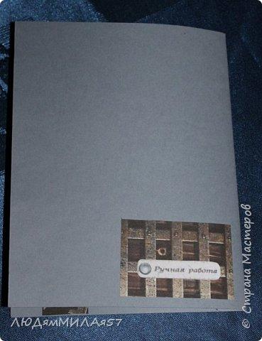 Всем здравствуйте!Вот такую открытку я сделала в прошлом году,а вспомнила о ней и решила показать вам,т.к. моя коллега,тоже очень творческий человек,призналась.что ей нравится эта открытка и стиль Стимпанк и хочется ей обложечку на паспорт в похожем стиле.Сотворила я обложку и решила вам показать её и открытку-вдохновительницу заодно. фото 3