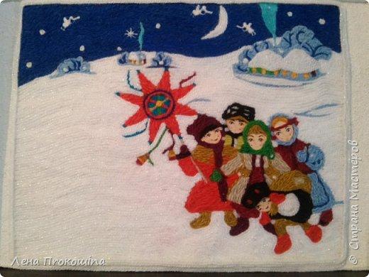 Рождество.(ниткография,работа полностью выложена нитками,кроме лиц детишек) фото 1