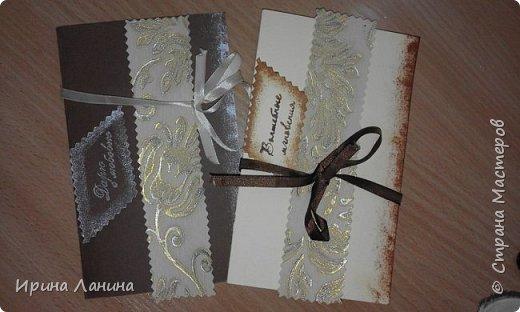 Сумочки-шоколадницы ( творческие  работы учеников 7 класса) фото 4