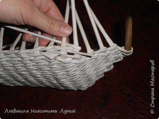 Привет Страна! Выполняю просьбу мастериц - выкладываю поэтапно плетение новой формы. Сразу оговорюсь, что размеры могут быть какими вам угодно. Это может быть даже большая напольная корзина.   фото 17