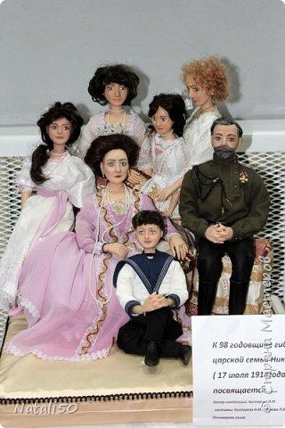 Доброго всем вечера!! Хочу поделиться своими впечатлениями о выставке кукол!!  Проходит она в городе Серпухове.Очень интересные работы,замечательные мастерицы живут в этом городе!  Смотрите,любуйтесь!! фото 4