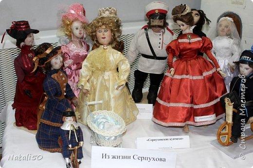 Доброго всем вечера!! Хочу поделиться своими впечатлениями о выставке кукол!!  Проходит она в городе Серпухове.Очень интересные работы,замечательные мастерицы живут в этом городе!  Смотрите,любуйтесь!! фото 2