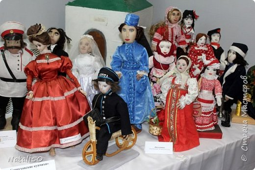 Доброго всем вечера!! Хочу поделиться своими впечатлениями о выставке кукол!!  Проходит она в городе Серпухове.Очень интересные работы,замечательные мастерицы живут в этом городе!  Смотрите,любуйтесь!! фото 3