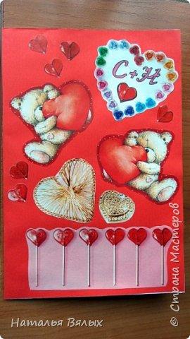 Здравствуйте! давно ничего не добавляла,но  хочется поделиться своей работой.Эту открытку я сотворила своему любимому на День Св. Валентина.Это лицо открытки. фото 1