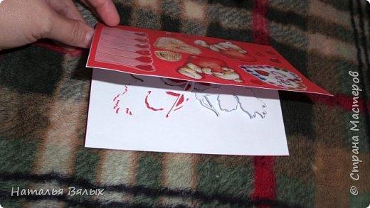 Здравствуйте! давно ничего не добавляла,но  хочется поделиться своей работой.Эту открытку я сотворила своему любимому на День Св. Валентина.Это лицо открытки. фото 2