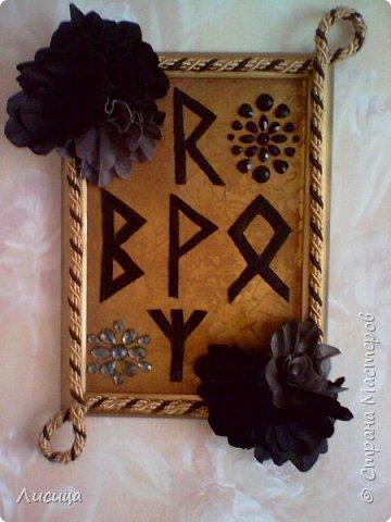 Картина из роз и рун на женское счастье))