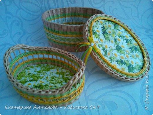 Я без дела не скучаю: кручу, плету и украшаю!!! фото 20