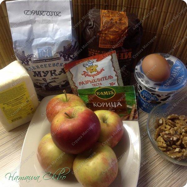 Всем доброго времени суток!  У нас сегодня снова немецкая выпечка!!!  Делюсь рецептом Танюши http://stranamasterov.ru/user/31164 и приглашаю вас приготовить яблочный пирог со штрейзелем- песочной крошкой. Танюша, в очередной раз ГРОМАДНОЕ спасибо за рецепт!!! ШИКАРНЫЙ ПИРОГ!!! Неимоверно богатого вкуса! Пеку его вместо тортов! Сегодня приготовила его в седьмой раз, и ни разу не было такого, чтобы он не получился! фото 2