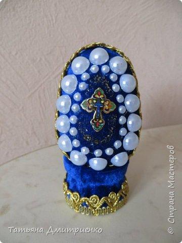 Всем, здравствуйте!Очень понравились Пасхальные яйца,сделанные Светланой Хачиной и её дочерью Радмилой.  http://stranamasterov.ru/node/709253  Вот решилась сделать фото 17