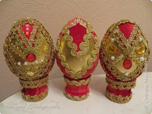 Всем, здравствуйте!Очень понравились Пасхальные яйца,сделанные Светланой Хачиной и её дочерью Радмилой.  http://stranamasterov.ru/node/709253  Вот решилась сделать фото 1