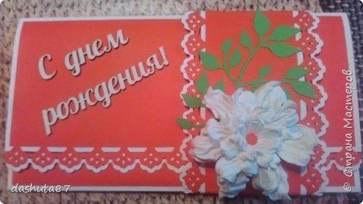 Конвертик делался на скорую руку, а вот цветочки я пробовала делать уже давно по МК Светланы http://stranamasterov.ru/node/321021 фото 1