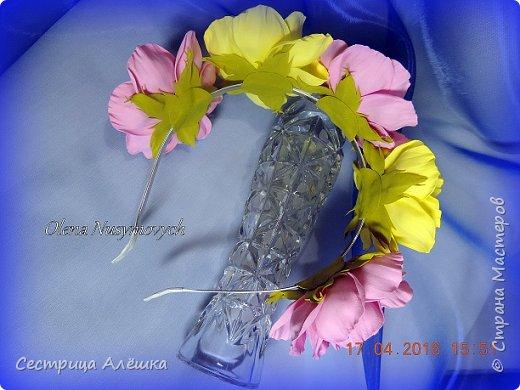 Доброго времени суток!!!  Ободок с нежными розами и фантазийными цветами сделан на заказ. фото 11