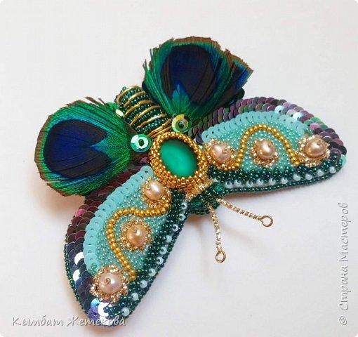 Бабочку вышила по мк Людмилы Плотниковой на сайте ярмарка мастеров фото 1