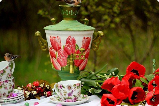 Пусть ваше утро будет добрым, а весна дарит маленькие радости.Приглашаю вас на чай)  Весенний чай☕ Утро. Слышны трели соловья Солнышко в окно ко мне стучится. Приглашает нас на чай весна, Самовар во всю уже дымится!  Ароматный и цветочный чай Разливает медленно по кружкам И со мной заводит разговор, Словно я ей лучшая подружка.  Одурманив нежной красотой Стала я счастливой на мгновенье! Я сегодня чай пила с весной  Чувствуя ее прикосновение! Юля Вегера  Фото Натальи Чередниченко фото 2