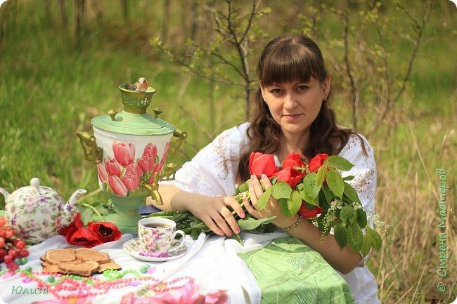 Пусть ваше утро будет добрым, а весна дарит маленькие радости.Приглашаю вас на чай)  Весенний чай☕ Утро. Слышны трели соловья Солнышко в окно ко мне стучится. Приглашает нас на чай весна, Самовар во всю уже дымится!  Ароматный и цветочный чай Разливает медленно по кружкам И со мной заводит разговор, Словно я ей лучшая подружка.  Одурманив нежной красотой Стала я счастливой на мгновенье! Я сегодня чай пила с весной  Чувствуя ее прикосновение! Юля Вегера  Фото Натальи Чередниченко фото 12