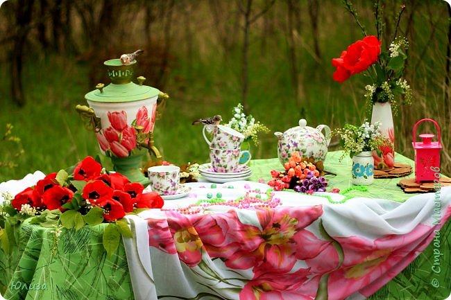 Пусть ваше утро будет добрым, а весна дарит маленькие радости.Приглашаю вас на чай)  Весенний чай☕ Утро. Слышны трели соловья Солнышко в окно ко мне стучится. Приглашает нас на чай весна, Самовар во всю уже дымится!  Ароматный и цветочный чай Разливает медленно по кружкам И со мной заводит разговор, Словно я ей лучшая подружка.  Одурманив нежной красотой Стала я счастливой на мгновенье! Я сегодня чай пила с весной  Чувствуя ее прикосновение! Юля Вегера  Фото Натальи Чередниченко фото 7