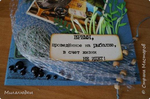 Всем здравствуйте и не болейте! Я сегодня к вам с открыточкой для любимого сыночка, любителя рыбалки. У него скоро  день рождения. И пока было немного времени, я ее собрала. фото 11