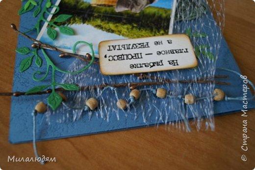 Всем здравствуйте и не болейте! Я сегодня к вам с открыточкой для любимого сыночка, любителя рыбалки. У него скоро  день рождения. И пока было немного времени, я ее собрала. фото 15