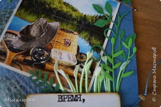 Всем здравствуйте и не болейте! Я сегодня к вам с открыточкой для любимого сыночка, любителя рыбалки. У него скоро  день рождения. И пока было немного времени, я ее собрала. фото 16