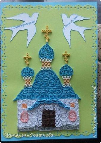"""Здравствуйте! Сегодня хочу показать вам открытку, которую сделала на заказ ко дню рождения батюшки (с видом его церкви). День рождения у него припадает на праздник Николая в мае, поэтому и две надписи: """"С днем рождения"""" и """"С днем Ангела"""" фото 5"""