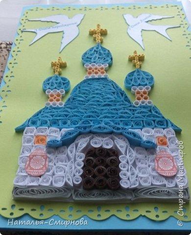 """Здравствуйте! Сегодня хочу показать вам открытку, которую сделала на заказ ко дню рождения батюшки (с видом его церкви). День рождения у него припадает на праздник Николая в мае, поэтому и две надписи: """"С днем рождения"""" и """"С днем Ангела"""" фото 4"""