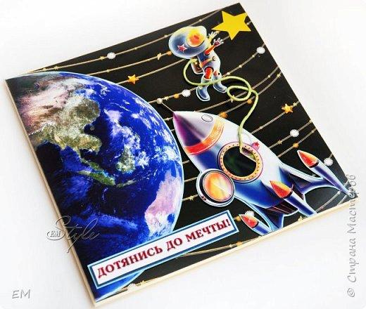 Открытка человеку связанным с космосом, долго думала, бумаги в наличии подходящей не было, поэтому почти все детали пришлось печатать. фото 1