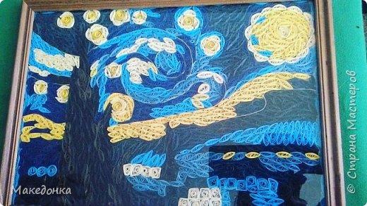 Ван Гог .Звездная ночь.Моя версия)