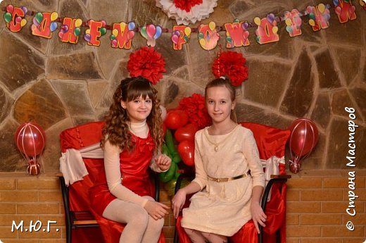 В марте мне предоставилась возможность помочь в организации фотозон для двух детских праздников для Сашеньки и Ангелинки.Фото получились очень красивые,красочные.Я довольна своим первым опытом,большое спасибо всем,кто помогал.Надеюсь девченкам все понравилось. фото 6