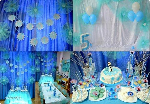 5-летие принцессы