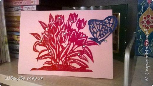 Открытка тюльпаны с бабочкой фото 1