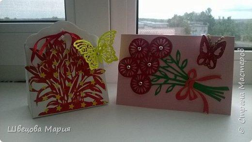 Открытка тюльпаны с бабочкой фото 12