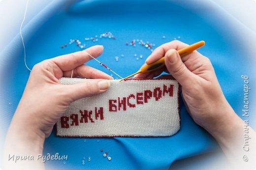 Вязание бисером. Урок 1. Подбор материалов и инструментов