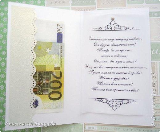 Всем привет! Выкладываю свадебную открытку. Лёгкая не перегруженная, внутри кармашек для денежки и текст на веллуме. Уже не первый раз работаю с перламутровым картоном и веллумом( это почти как калька, но более плотная по фактуре. Веллум может быть как белым (прозрачным), так и цветным). Потрясающий материал, как нельзя кстати к таким торжествам как свадьба! Смотрится шикарно!  фото 3