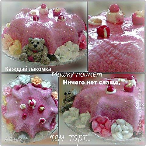 "Торт ""Чаепитие у Мишки"". фото 1"