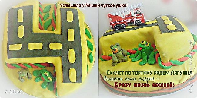 "Торт ""Чаепитие у Мишки"". фото 2"