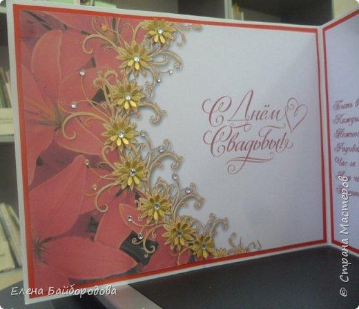 Добрый день! Последние мои работы были посвящены дням рождения. Вот подарок коллеге на день варенья: коробочка для подарка и конверт для денег. фото 19