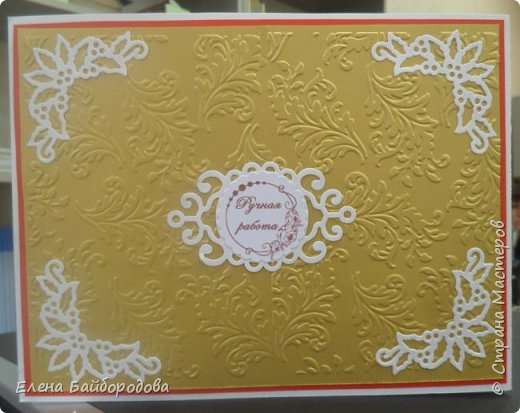 Добрый день! Последние мои работы были посвящены дням рождения. Вот подарок коллеге на день варенья: коробочка для подарка и конверт для денег. фото 20