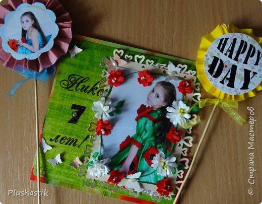Открытки детям на ДР + вязанные игрушки фото 2