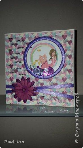 Ещё одна открыточка на д. рождение для девочки. фото 1