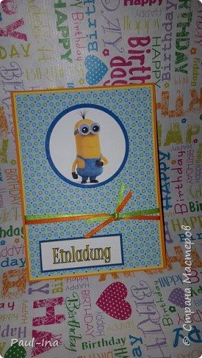 Приглашения на д.рождение 6 лет... фото 2