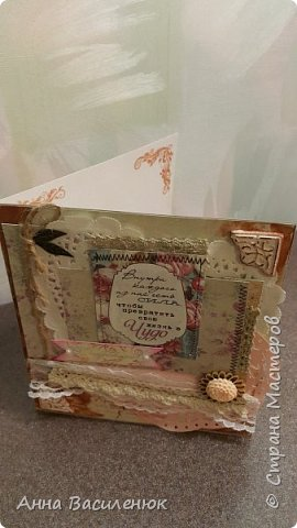 Еще одна открыточка в пастельных тонах)) фото 2
