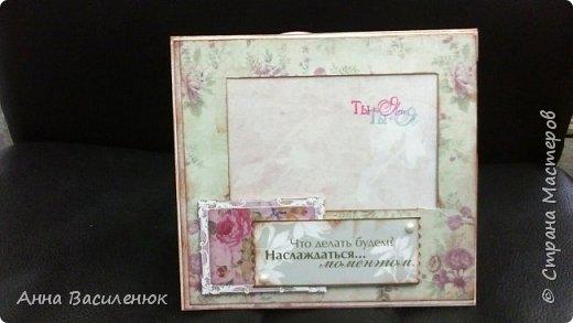 Открытка -рамка для влюбленной пары) фото 3