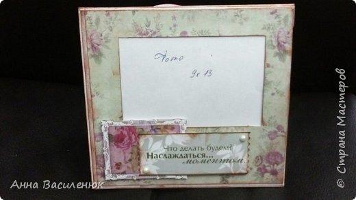 Открытка -рамка для влюбленной пары) фото 7