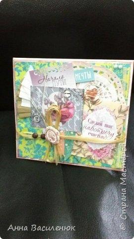 Открытка -рамка для влюбленной пары) фото 1