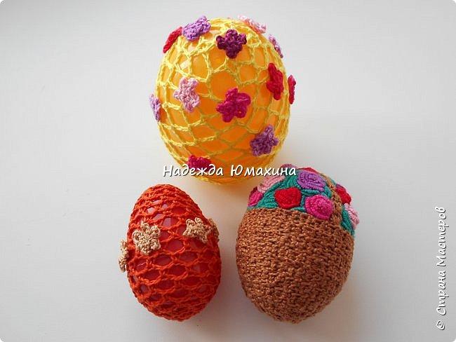 Украшение яиц Пасхе.